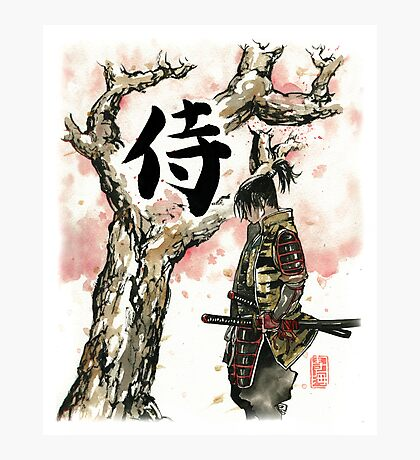 Samurai under Sakura Sumie Style Photographic Print
