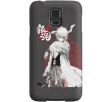 Gintoki's Bushido - Gintama Samsung Galaxy Case/Skin
