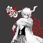 Gintoki's Bushido - Gintama by Kaytwo