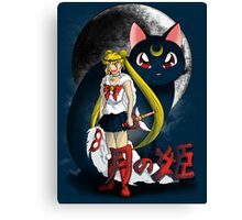 Princess Moononoke Canvas Print