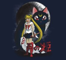 Princess Moononoke Kids Clothes