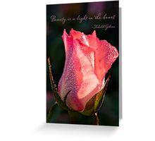 Inspirational rose Greeting Card