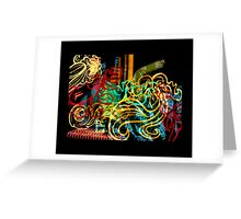 striking colourful-1 Greeting Card