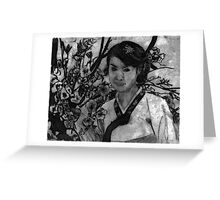 woman in garden II Greeting Card