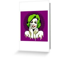 Some Like It Rotten Greeting Card
