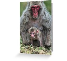 Babies put everything in their mouths Greeting Card