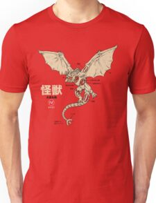 Kaiju Anatomy 2 T-Shirt
