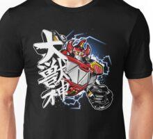 Daizyujin Unisex T-Shirt