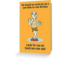 Old man Funny Birthday Card Greeting Card