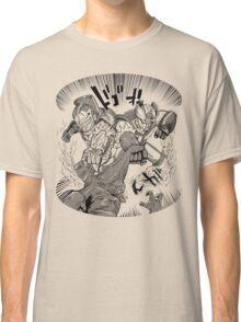 Double Rocket Punch!! Classic T-Shirt