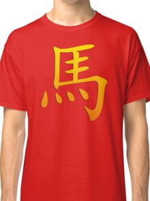 Chinese Zodiac Sign Year of The Horse Classic T-Shirt