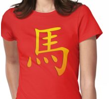 Chinese Zodiac Sign Year of The Horse Womens Fitted T-Shirt