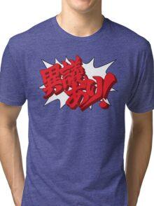 Objection! (Black Outline) Tri-blend T-Shirt