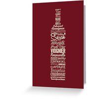 Wineography (Crimson) Greeting Card