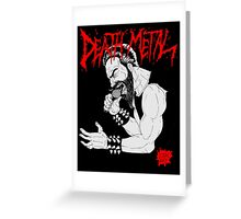 Death Metal Guttural Growl Greeting Card