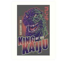 King of the Kaiju Art Print