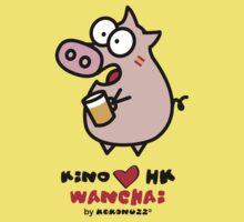 KINO loves Hong Kong - Wanchai Kids Clothes
