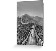 Spine of the Dragon Greeting Card