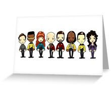 Space... The final frontier. These are the voyages of the starship Enterprise Greeting Card