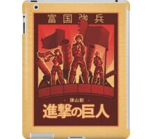 Attack on Titan Propaganda Poster iPad Case/Skin