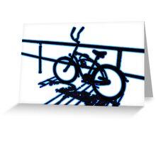 Boardwalk Bicycle Blue Greeting Card