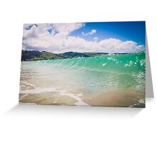 Blue Green Wave in Apollo Bay, Australia Greeting Card