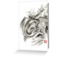 Wind dragons sumi-e ink painting dragons art Greeting Card