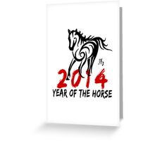 Chinese Zodiac Year of The Horse 2014 Greeting Card