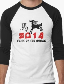 Chinese Zodiac Year of The Horse 2014 Men's Baseball ¾ T-Shirt