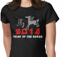 Chinese Zodiac Year of The Horse 2014 Womens Fitted T-Shirt