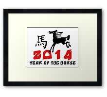 Chinese Zodiac Year of The Horse 2014 Framed Print