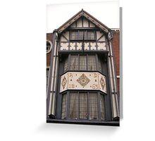 1863 Window in Shrewsbury Greeting Card