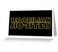 Brazilian Jiu-Jitsu Greeting Card