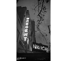 King Kong @ The Regent Photographic Print