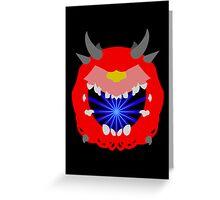 Doom Cacodemon Greeting Card