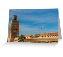 A Moroccan Mosque  Greeting Card