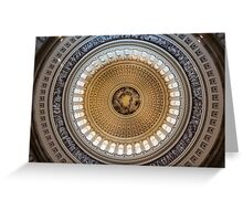 Capital Dome Greeting Card