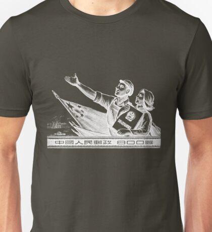 Revolution II Unisex T-Shirt