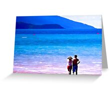 Day Dreaming Couple Greeting Card