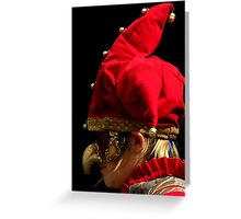 Profile Of A Jester Greeting Card