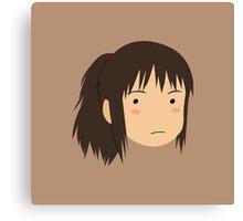 Spirited Away Chihiro Canvas Print