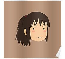 Spirited Away Chihiro Poster