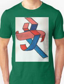 Chinese Femininity  T-Shirt