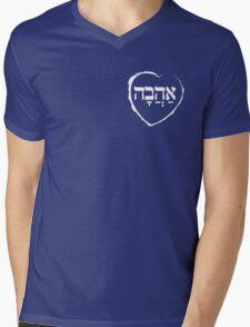 The Hebrew Set: AHAVA (=Love) - Light Mens V-Neck T-Shirt