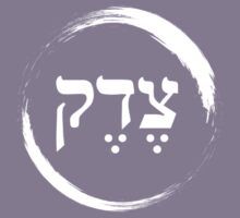 The Hebrew Set: TZEDEK (=Justice) - Light by WitchDesign