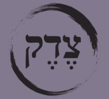 The Hebrew Set: TZEDEK (=Justice) - Dark by WitchDesign