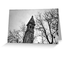 Just Another Leaning Tower - Lomo Greeting Card