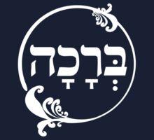The Hebrew Set: BRAHA (=Blessing) - Light Baby Tee