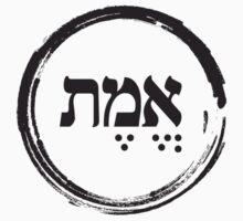 The Hebrew Set: EMET (=Truth) - Dark by WitchDesign