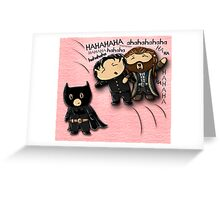Guy of Gisborne and Thorin Oakenshield's reaction to Richard Armitage as Batman (for prints) Greeting Card